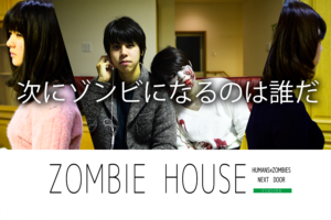 ZOMBIE HOUSE-4th week-