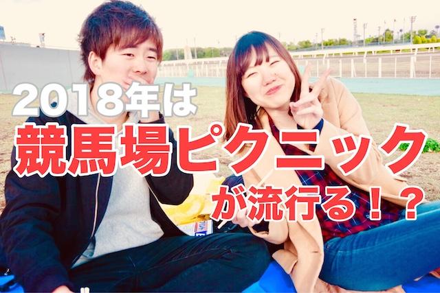 【体験談】誰でも東京なら派遣の仕事で手取り20万円の給料ゲットできる説。