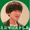 honami_thumbnail